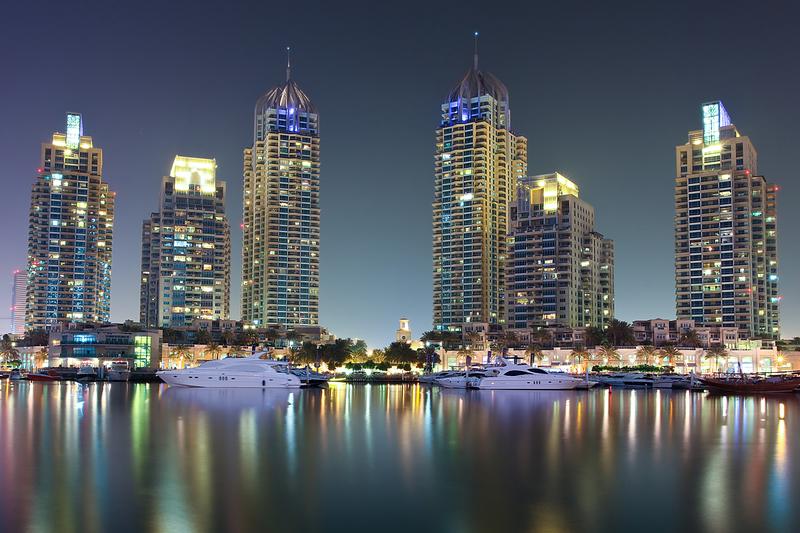 Dubai Fotos De La Ciudad